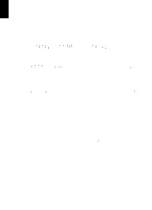 Hajimete no chu