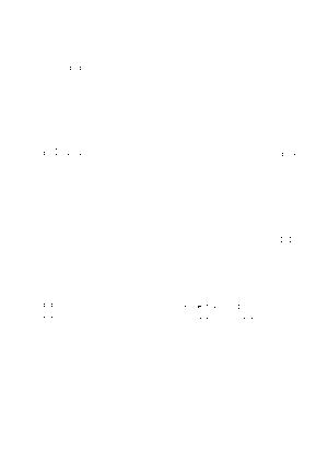 Hsemi20210806