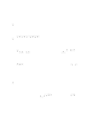 Igeta cosmos 1