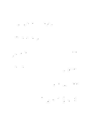 Igeta tougeno