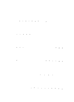 Igeta yumeno