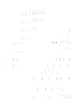 Isten0032