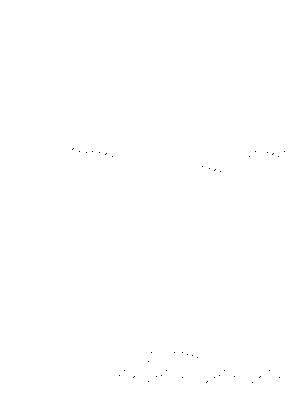 Izumi70 001