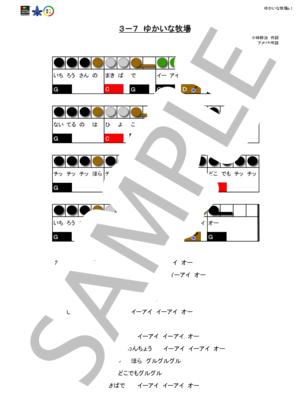 Jfnyukainamakiba097os68 410