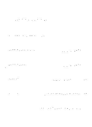 Jp2003013