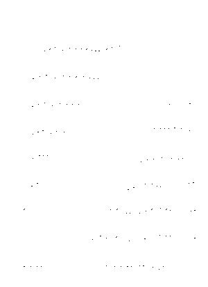 Jp2003014