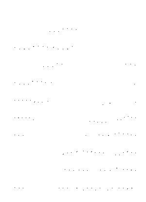 Jp2012001