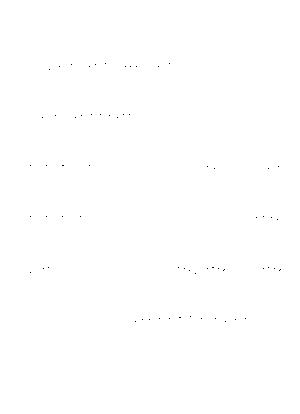 Jp2106003