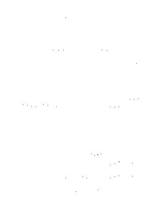 Jpsn0002