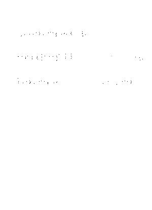 Jpt0509