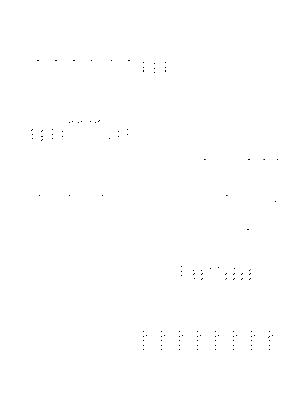 Jrockgtch0082