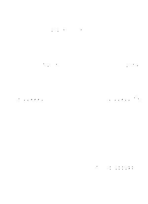 Jrockgtch0096