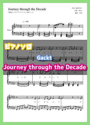 Journey through the decade