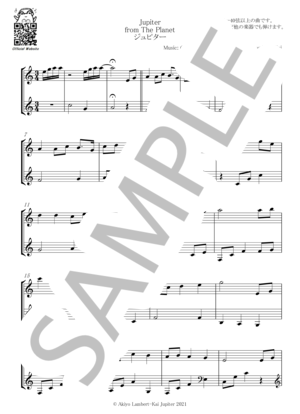 Jupiter lyre
