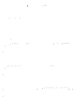 K0044