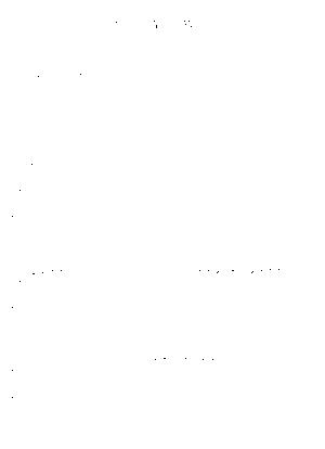 K0045