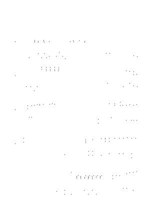 K1230001