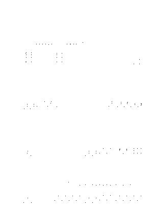 K1230031