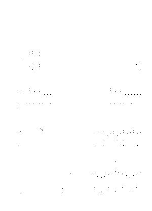 Kahos0012