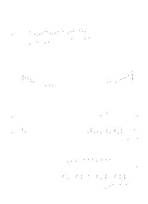 Kahos0016