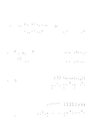 Kahos0017