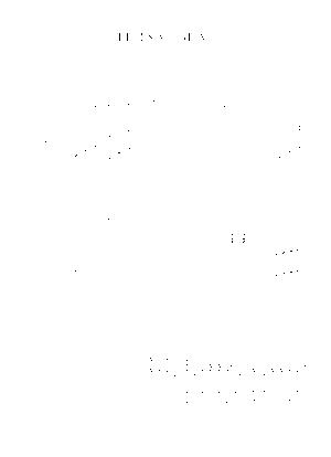 Kahos0025