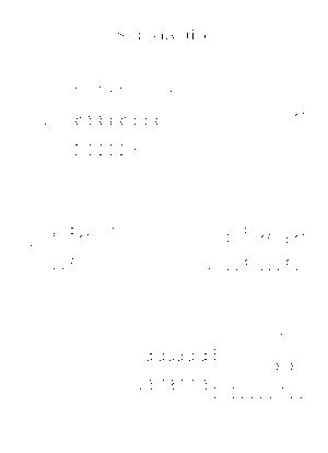 Kahos0026
