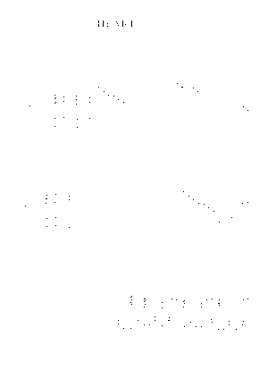 Kahos0027