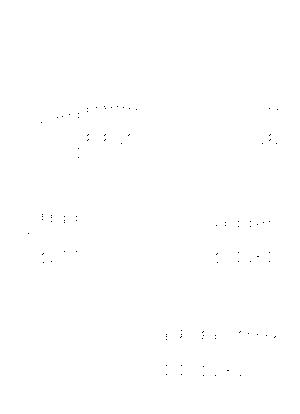 Kahos0033