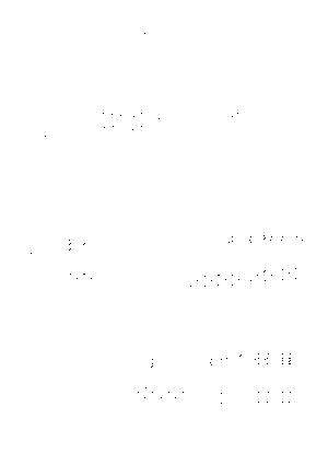 Kahos0034