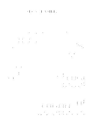 Kahos0035