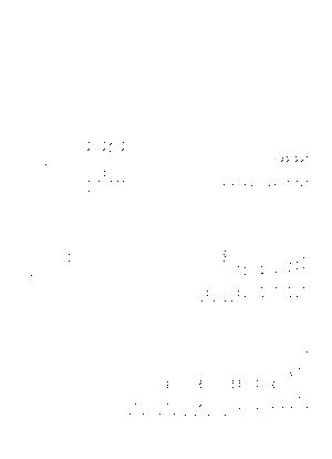Kahos0038