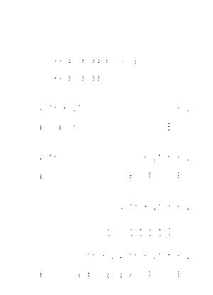 Kazu 11