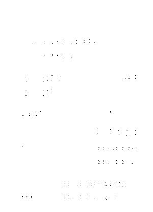 Kazu 15