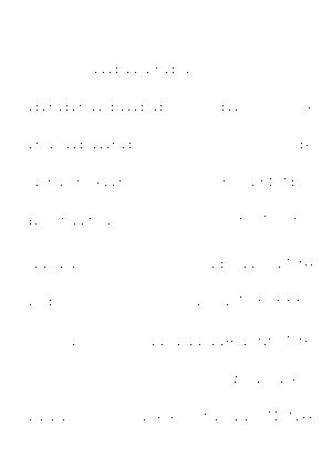 Kei 06