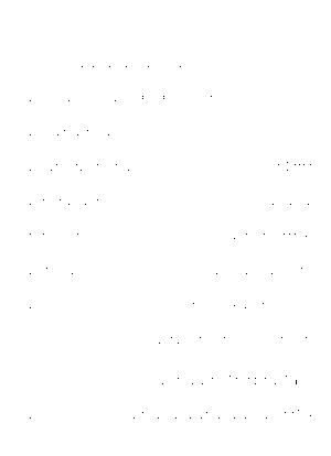 Kei 07