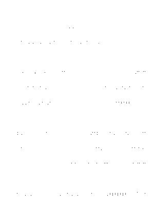 Kei 188