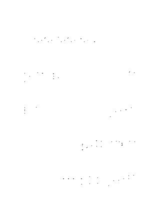 Kgm0008