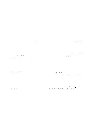 Kiminoshiranaimonogataribass