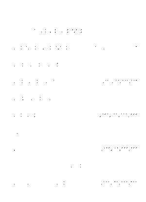 Kml000048