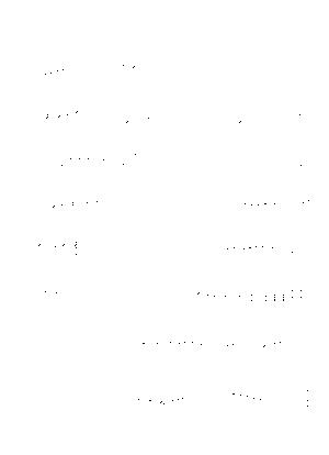 Kmn0530