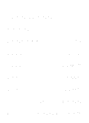 Koibitogokko