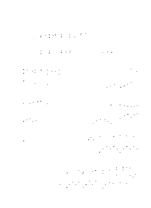 Koneko p 001
