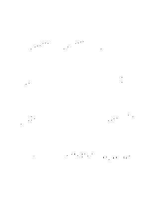 Koseki003