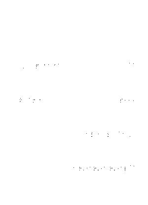 Krg037