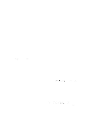 Krg043