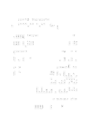 Kty00014