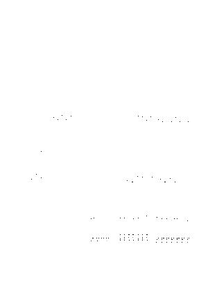 Kzo0049