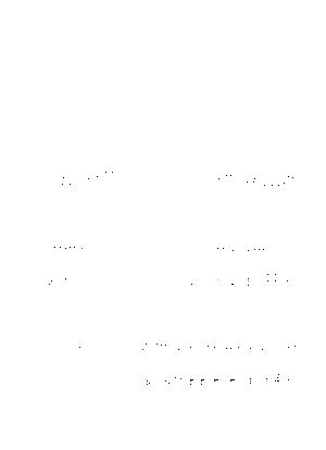 Kzo0056
