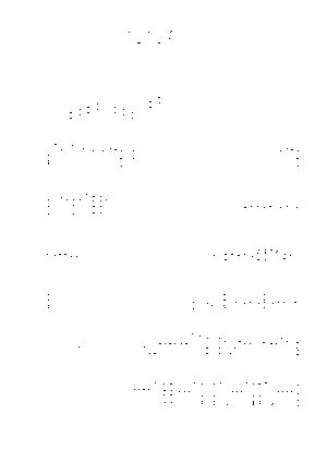 Kzo0064
